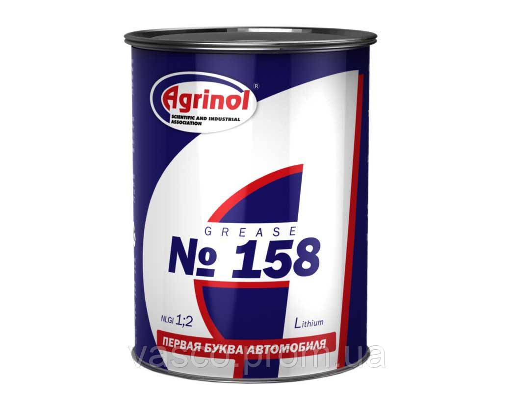 №158 бан. 0,8 кг Агрінол мастило