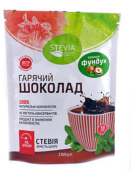 Гарячий шоколад зі стевією Фундук Stevia 150 г
