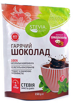 Гарячий шоколад Амаретто Stevia 150 г