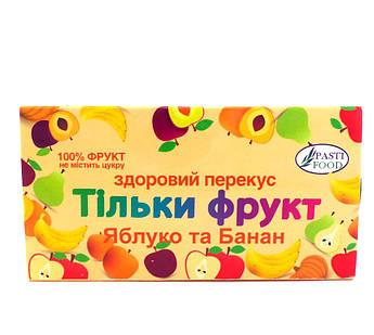 Пастила Яблоко банан без сахара Pasti Food