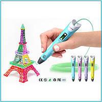 3d PEN-2 ручка 3Д ( желтый синий фиолетовый розовый )