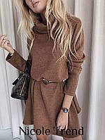 Платье женское короткое ангора 42-44 44-46