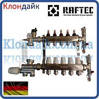 Коллектор для теплого пола на 3 контура с нижним подключением RAFTEC (Германия)