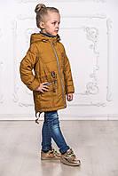 Куртка на девочку, фото 1