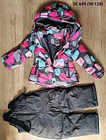 Комбинезон для девочек на флисе оптом (куртка +комбинезон), Taurus, 98-128 см, DL-649