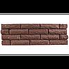 """Облицовочный кирпич Литос """"Скала"""" стандарт пустотелый 250*100*65 Бордо, фото 2"""