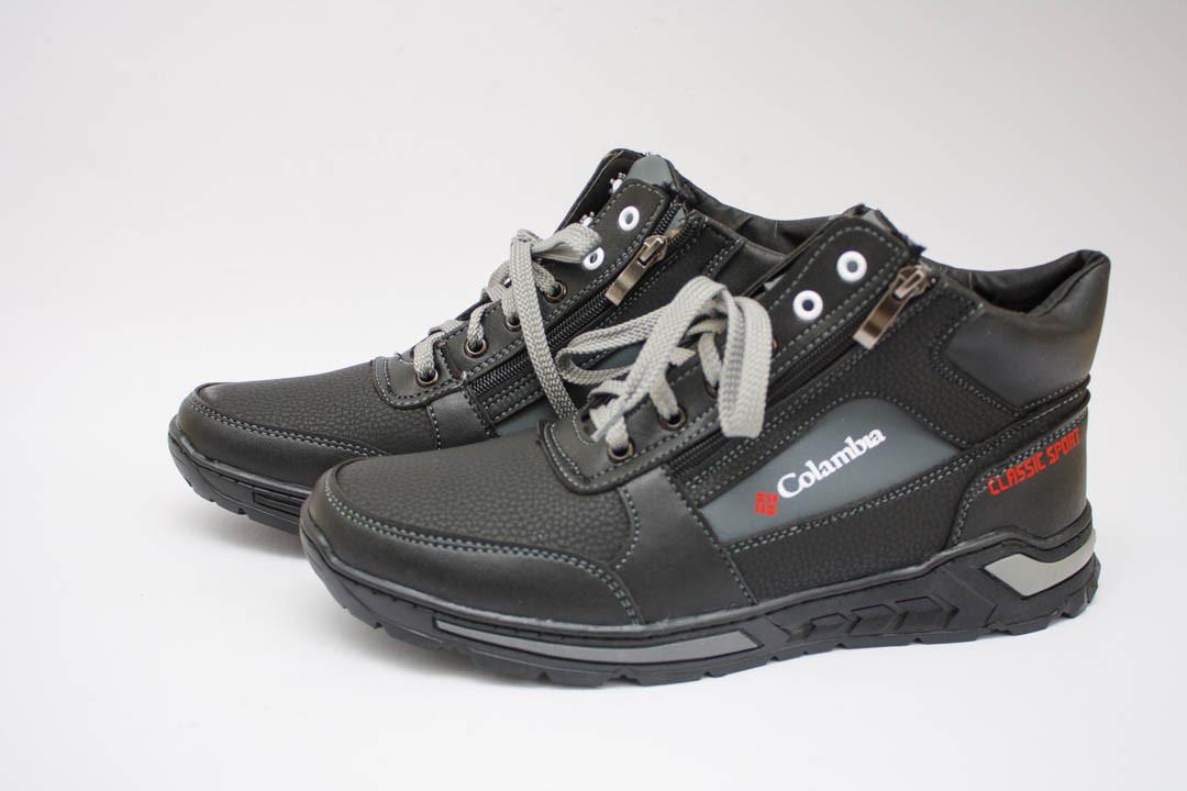 Мужские ботинки (Код: Б-22 черн-сер )