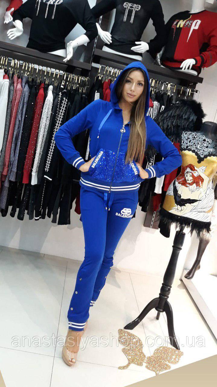 Спортивный костюм в синем цвете