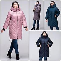 Длинная зимняя женская куртка VS 195 большого размера