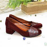 Туфли женские замшевые на невысоком каблуке, декорированы кожаными вставками