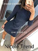 Платье женское короткое марсала, графит, темно-синий, меланж, пудра 42-44 44-46