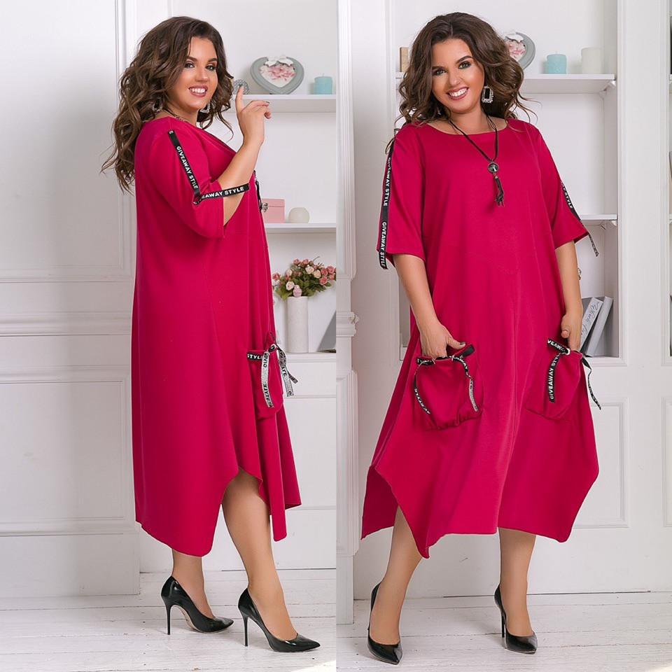 """Свободное А-силуэтное платье """"Fonte"""" с подвеской и карманами (большие размеры)"""