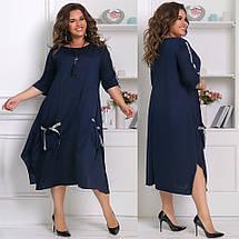 """Свободное А-силуэтное платье """"Fonte"""" с подвеской и карманами (большие размеры), фото 2"""