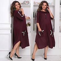 """Свободное А-силуэтное платье """"Fonte"""" с подвеской и карманами (большие размеры), фото 3"""