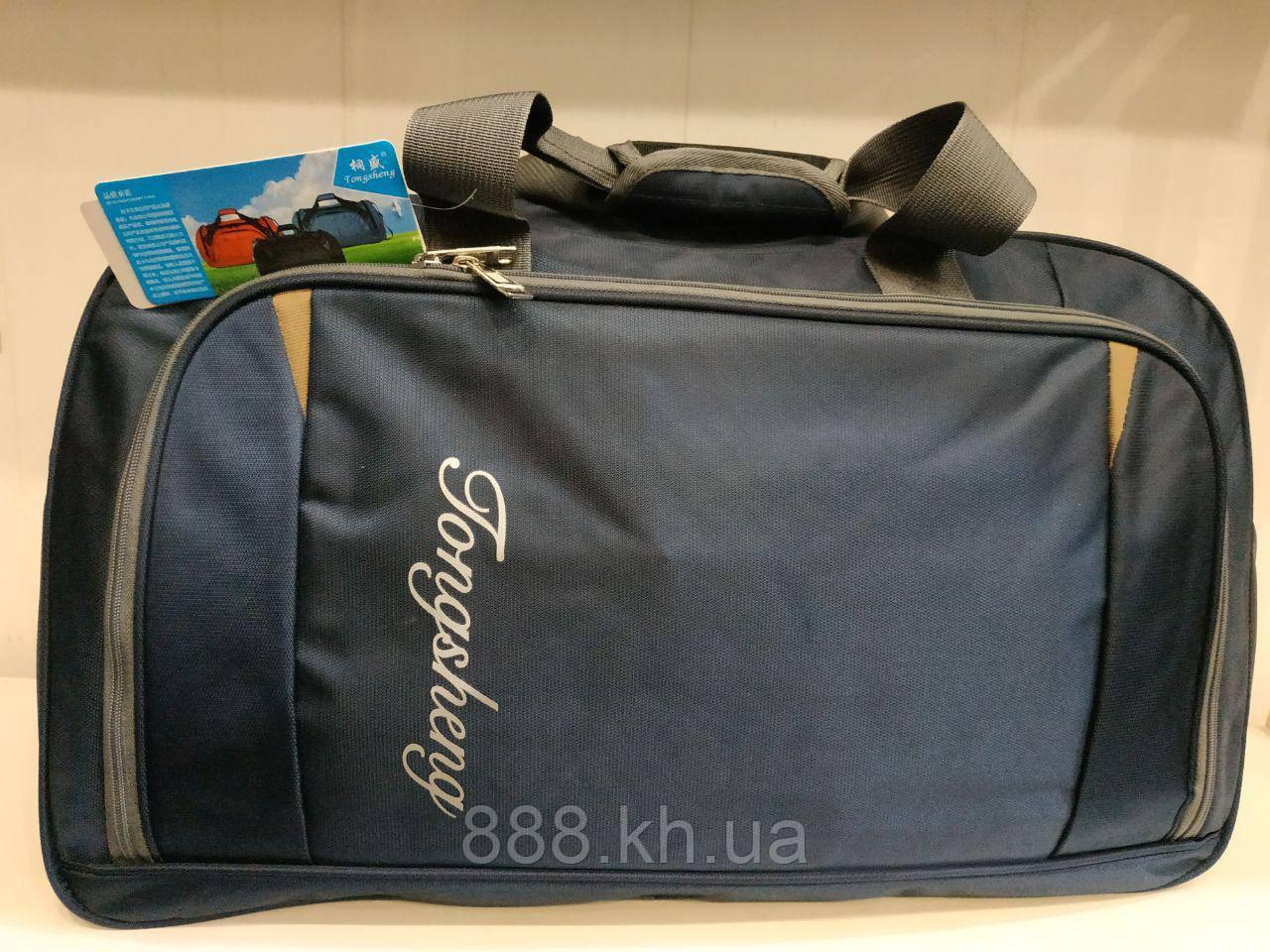 Дорожная универсальная сумка, сумка для поездок, дорожная сумка (синий)