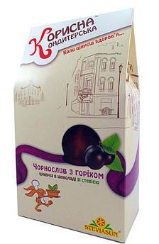 Конфеты Чернослив с орехами Без сахара Стевиясан 150 г