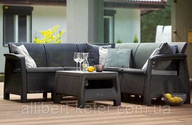 Allibert Corfu Relax Set садовая мебель из искусственного ротанга