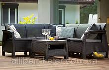 Allibert Corfu Relax Set садові меблі з штучного ротанга