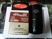 Фильтр топливный LAND ROVER FREELANDER 2.0 Diesel DELPHI HDF555