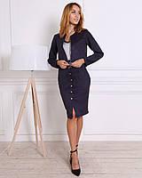 Деловой женский костюм юбка-карандаш и короткий пиджак темно-синий размер 44,46,48,50