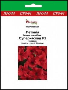 Петуния Суперкаскад F1 красная (50гранул) Садыба Центр