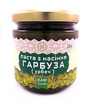 Паста из семян тыквы Эколия 200 г