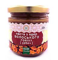 Паста из грецких орехов Эколия 200 г