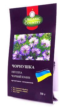 Чернушка органическая Organic Country 50 г