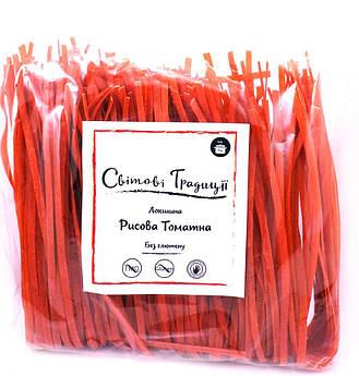Локшина рисова з томатами без глютену 300 р. Світові Традиції