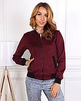 Модная женская кофта-бомбер из замши бордовая размеры 42-54