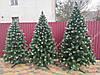 Искусственная елка Снежная Королева 1.80м, фото 6