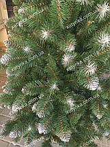 Искусственная елка Снежная Королева 1.80м, фото 3
