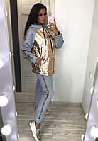 Костюм  прогулочный (куртка+брюки) в расцветках 37658, фото 1