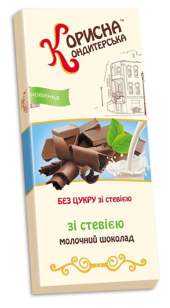 Шоколад молочный без сахара Стевиясан 100 г
