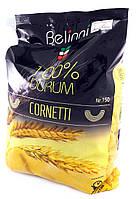 Макароны Рожки обычные из твердых сортов пшеницы Belinni 500 г