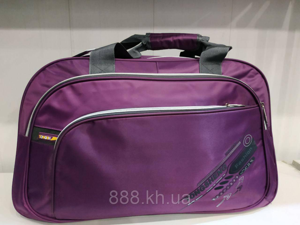 Дорожная универсальная сумка, сумка для поездок, дорожная сумка (фиолетовый)