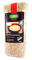 Крупа пшеничная органическая Organic Country 400 г