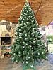 Искусственная елка  Снежная Королева 2.50м  / Штучна ялинка, фото 4