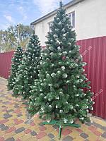Искусственная елка  Снежная Королева 2.50м