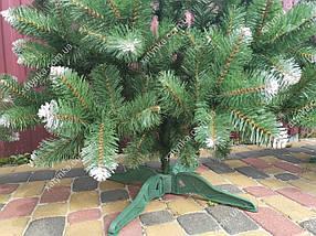 Искусственная елка  Снежная Королева 2.50м  / Штучна ялинка, фото 2