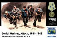1:35 Советские морпехи в атаке, Master Box 35153;[UA]:1:35 Советские морпехи в атаке, Master Box 35153