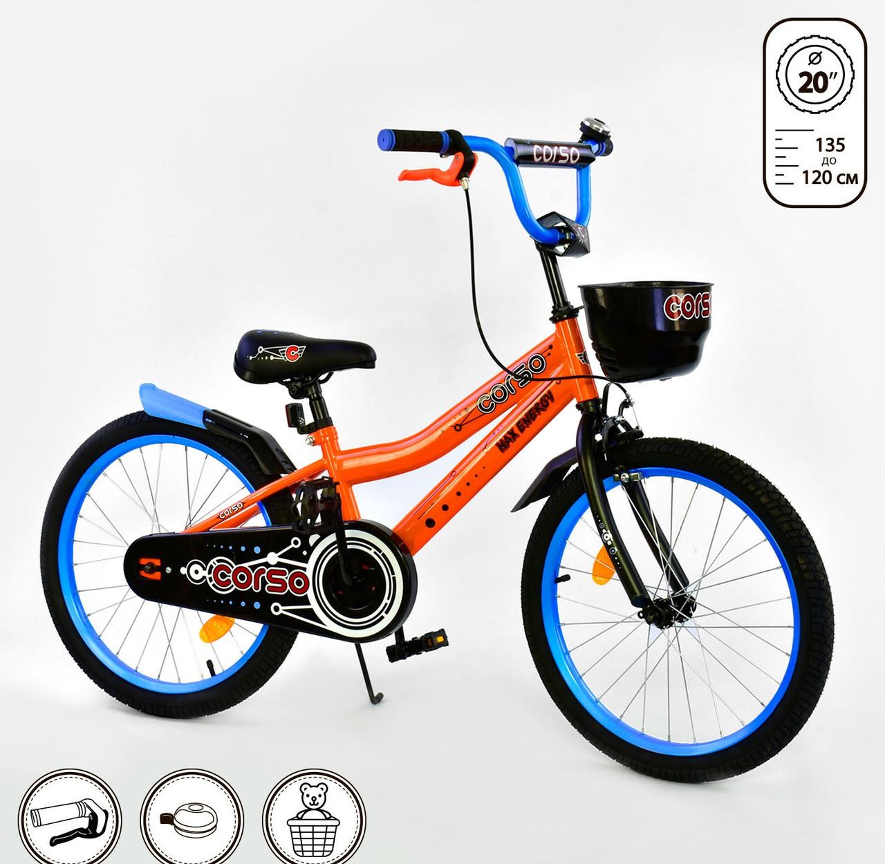 """Велосипед 20"""" дюймов 2-х колёсный R - 20305 """"CORSO"""" оранжевый 76079"""