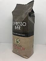 Кава зерно Garibaldi Espresso Bar 1кг
