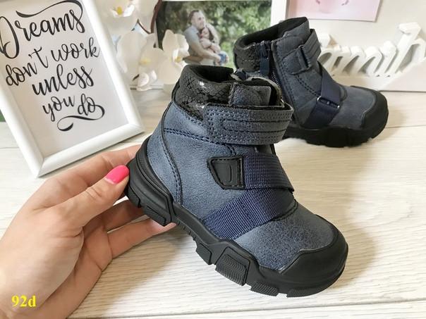 Детские демисезонные ботинки на липучках синие