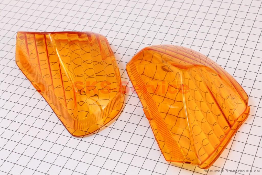 "Пластик - ""стекло"" поворотов (комплект) зад. желтые на скутер Wind (Viper)"