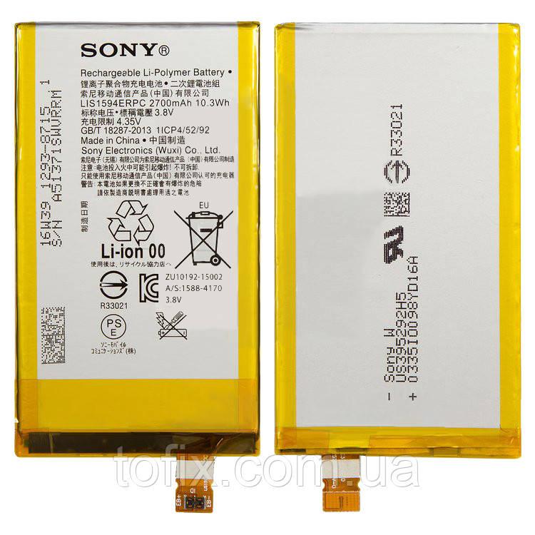 Батарея (акб, аккумулятор) LIS1594ERPC для Sony Xperia Z5 Compact E5803, E5823, 2700 mah, оригинал