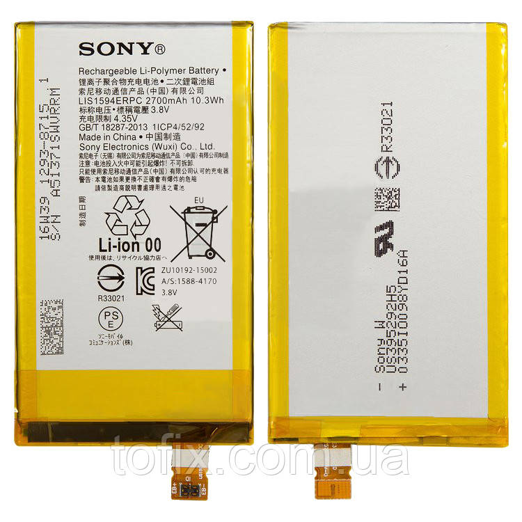 Батарея (акб, акумулятор) LIS1594ERPC для Sony Xperia Z5 Compact E5803, E5823, 2700 mah, оригінал