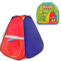 Палатка детская игровая «Пирамида», фото 1
