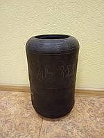 Баллон (пневморессора) без стакана АВ-888