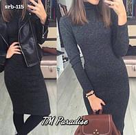"""Жіноче плаття """"Ангора""""  від СтильноМодно"""